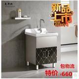 美斯顿 现代简约不锈钢浴室柜组合 洗脸盆洗手盆柜卫浴柜组合