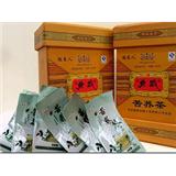 西北甘肃土特产陇东庆阳环县陇东人苦荞茶养生茶叶礼盒特价食品
