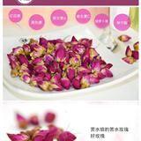 兰州苦水红玫瑰花草茶 纯天然无硫灌装美容养颜玫瑰花45g
