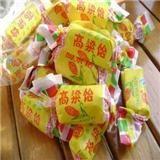 青岛特产 童年美好回忆 高粱饴(高粱怡)软糖500克45颗
