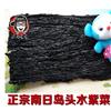 【新货】莆田荔枝干500g包邮 特级荔枝干 核小肉厚嫩