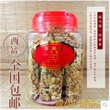 广东省潮州胡荣泉纯手工豆方花生酥糖潮汕特产美食小吃包邮推荐