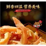 鱿鱼丝 碳烤鱿鱼片 青岛特产食品零食 海鲜鱿鱼条