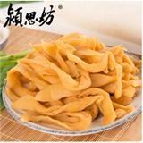 广东潮汕菜脯 土特产 萝卜干 泡菜 农家自制 自晒 下饭菜潮州