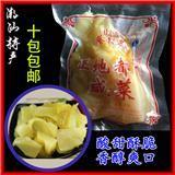 潮汕特产揭阳正宗咸菜150g(袋装)