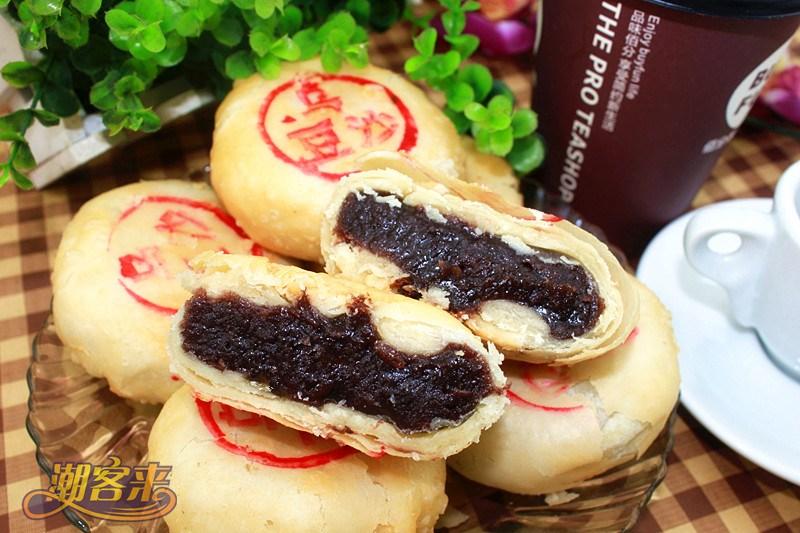 潮汕潮州特产胡荣泉捞饼潮式豆沙中秋月饼白皮斋饼千层饼
