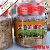 广东潮汕特产 萝卜干 菜脯条(瓶装400g)