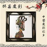 环县道情皮影手工特色艺术品—牛皮皮影雕刻模型