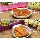 朝天门豆腐干 甜香风味 龙岩特产长汀豆干 五香豆腐干 50g*5
