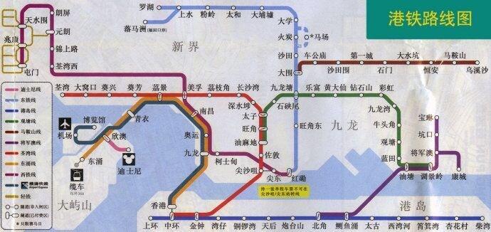 香港地铁线路图高清