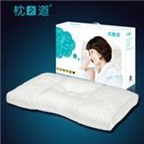 颈椎病专用保健枕头 护颈枕治疗颈椎枕头修复颈椎枕芯特价