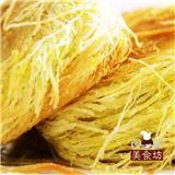 """京西第一面食--""""一窝丝""""饼"""