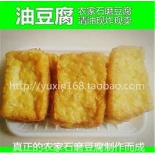 家纯手工自制油豆腐 石磨豆腐精制油炸豆腐块