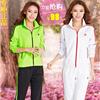 特价2015春秋季新款南韩丝加大码休闲户外运动服运动套装
