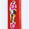 红安纯手工绣花鞋垫
